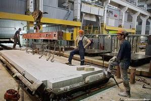 Производство железобетонных конструкций