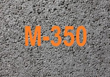 Цена на бетон м350 в москве технолог бетону