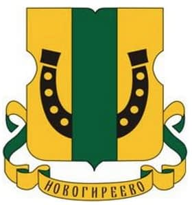 Бетон Новогиреево