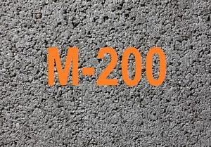 Бетон товарный М200