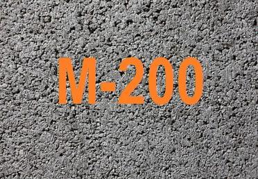 Цена бетона 200 за куб в москве ремсостав для бетона купить в спб