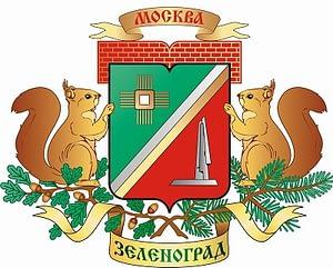 Бетон Зеленоград