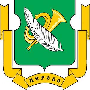 Бетон Перово