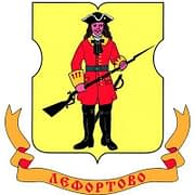Бетон Лефортово