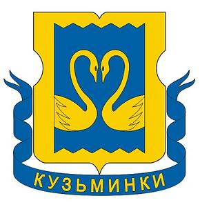 Бетон Кузьминки